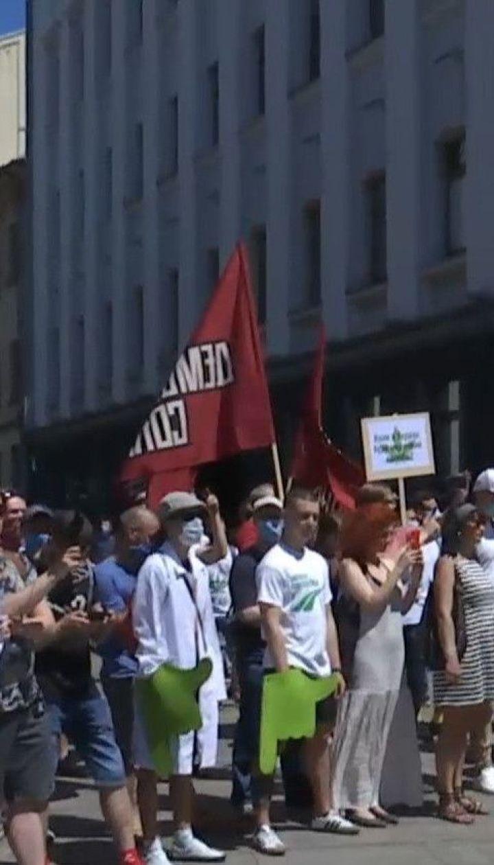 Близько 200 людей під Офісом президента вимагали легалізувати медичний канабіс