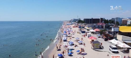 Відпочинок на морі: яка ціна на проживання, їжу та розваги на популярних курортах України
