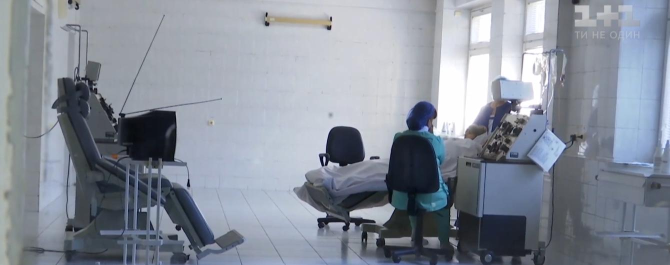 В Киевском центре трансплантации костного мозга у 16 пациентов возникла проблема с проведением пересадки