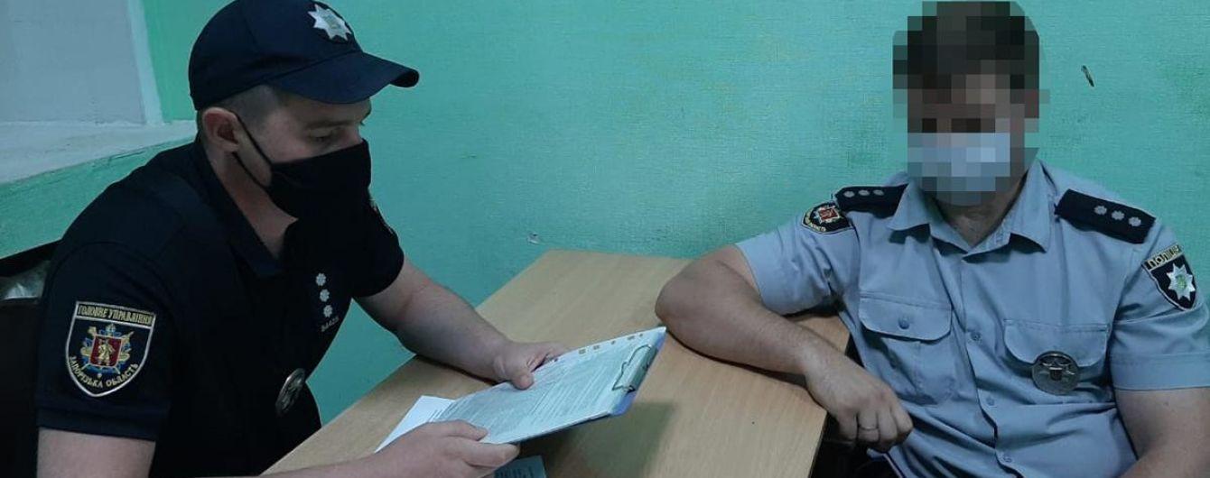 У Запорізькій області поліцейського оштрафували за порушення умов карантину