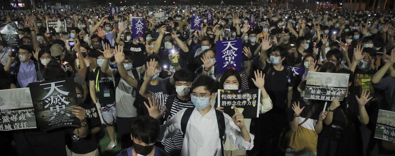 Протести у Гонконгу: поліція заарештувала понад пів сотні людей