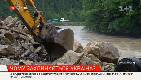 ТСН.Тиждень выяснял причины стихийной катастрофы на Западной Украине