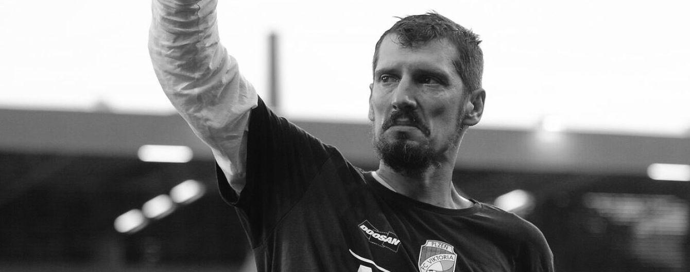 Колишній футболіст збірної Словаччини помер у віці 40 років