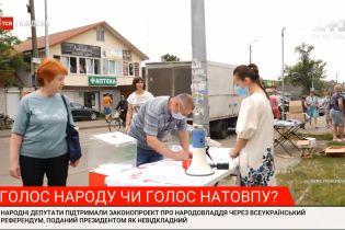 Парламент підтримав законопроєкт про референдум – яке підводне каміння очікувати українцям