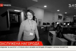 Президент відзначив державною нагородою головну продюсерку ТСН Олену Несміян