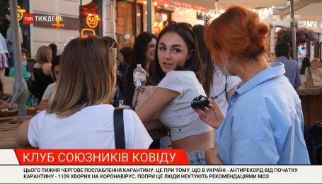 Хроніка коронавірусу: 37% українців вважають COVID-19 створеним навмисно