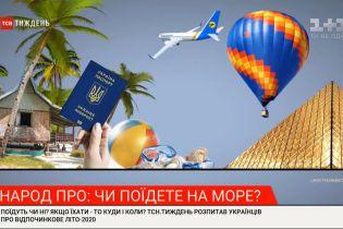 Ехать - не ехать: ТСН.Тиждень спросила украинцев, собираются ли они отдохнуть на море