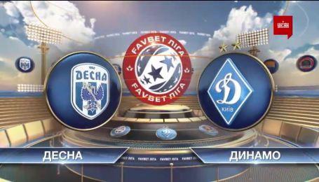 ЧУ 2019/2020. УПЛ - Десна - Динамо - 3:2
