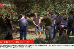 У Харківській області пенсіонер стріляв у відпочивальників - є жертви
