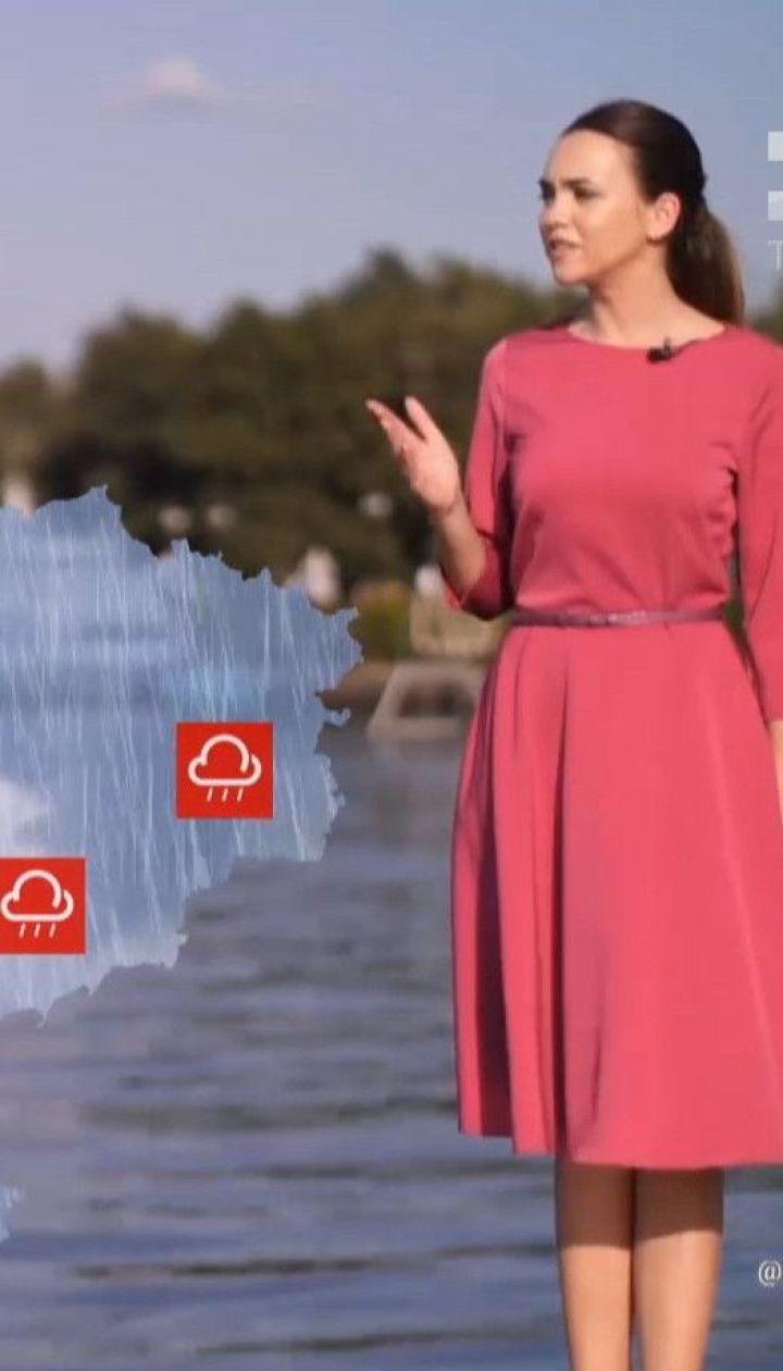 Метеозависимость: как погода удивила мир и к каким температурам готовиться украинцам