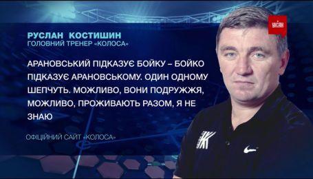 Чотири пенальті від Сергія Бойка: що не так із суддівством на скандальному матчі Динамо — Колос