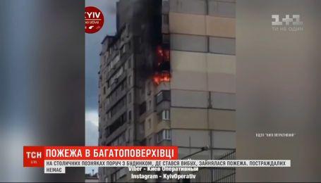 Пожар на Позняках: от огня пострадали квартиры на трех этажах