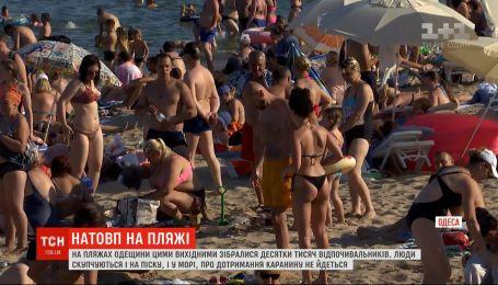 Який там карантин: на одеських пляжах зібралися десятки тисяч відпочивальників