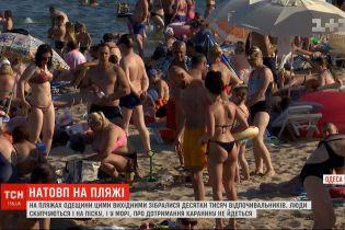 Какой там карантин: на одесских пляжах собрались десятки тысяч отдыхающих