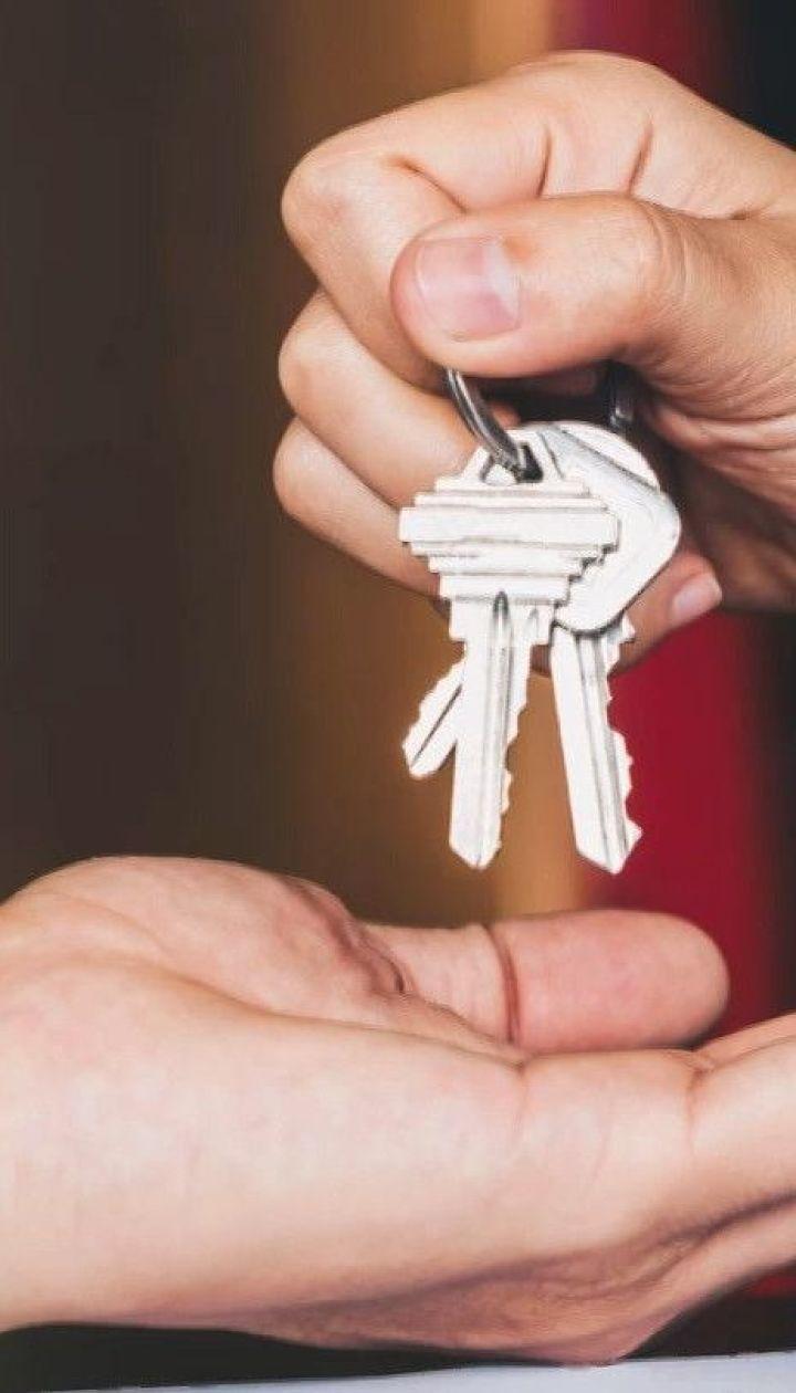 Придбати чи орендувати житло тільки через ріелтора: нові правила для ринку нерухомості