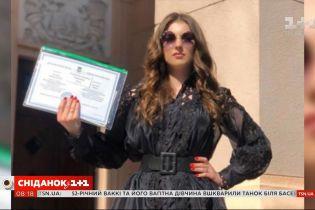 Донька Кузьми Скрябіна отримала диплом лікаря