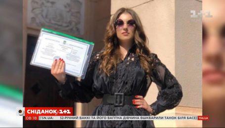 Дочь Кузьмы Скрябина получила диплом врача