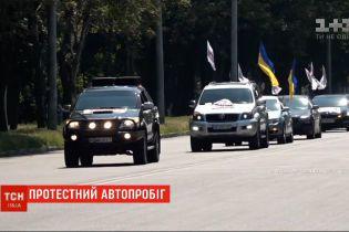 У Дніпрі відбувся автопробіг проти корупції місцевої влади