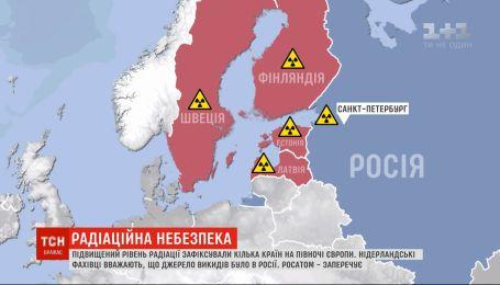 Несколько стран Европы зафиксировали повышенный уровень радиации