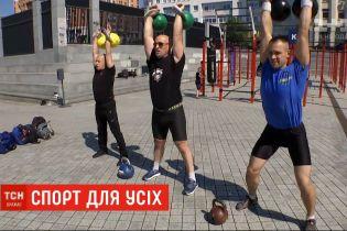 """НСК """"Олімпійський"""" відкрив свої двері для всіх охочих займатися спортом"""