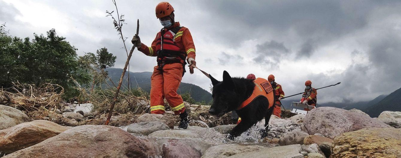 В Китае начались масштабные наводнения: есть погибшие и пропавшие без вести