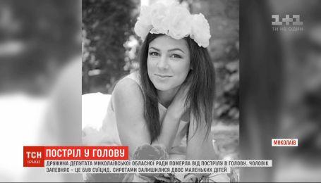 Постріл у голову: у Миколаєві знайшли застреленою дружину депутата
