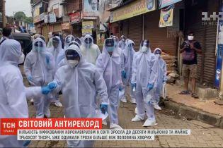 Коронавирус в мире: количество инфицированных возросло до 10 миллионов и почти 300 тысяч