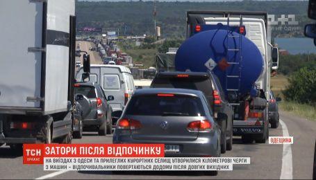Домой после выходных: на выездах из Одессы образовались километровые очереди