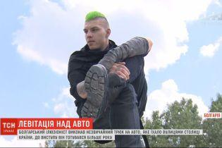 Левітація над машиною: болгарський ілюзіоніст здивував незвичайним трюком