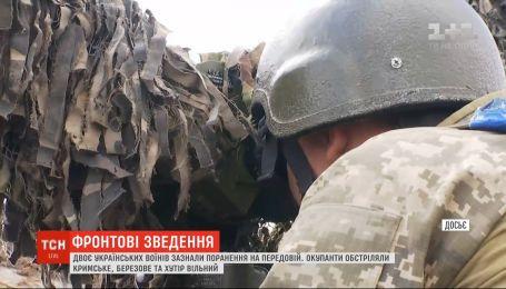 Двое украинских бойцов получили ранения на передовой