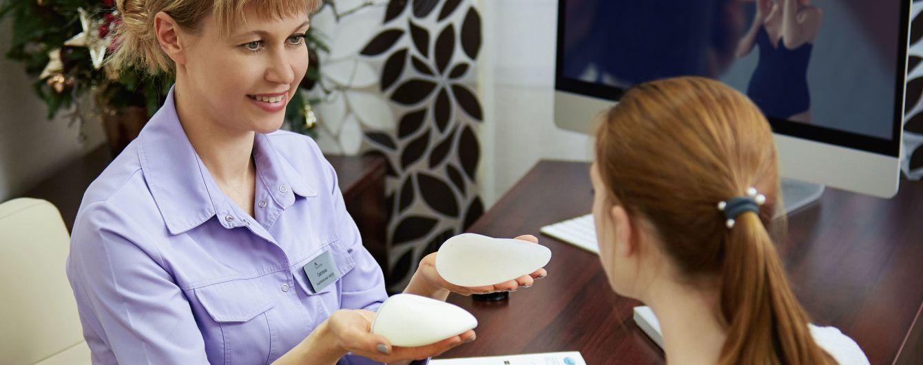 Грудні імпланти: які бувають та як їх правильно підібрати