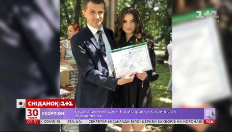 Донька Кузьми Скрябіна Барбара випустилася з Національного медичного університету