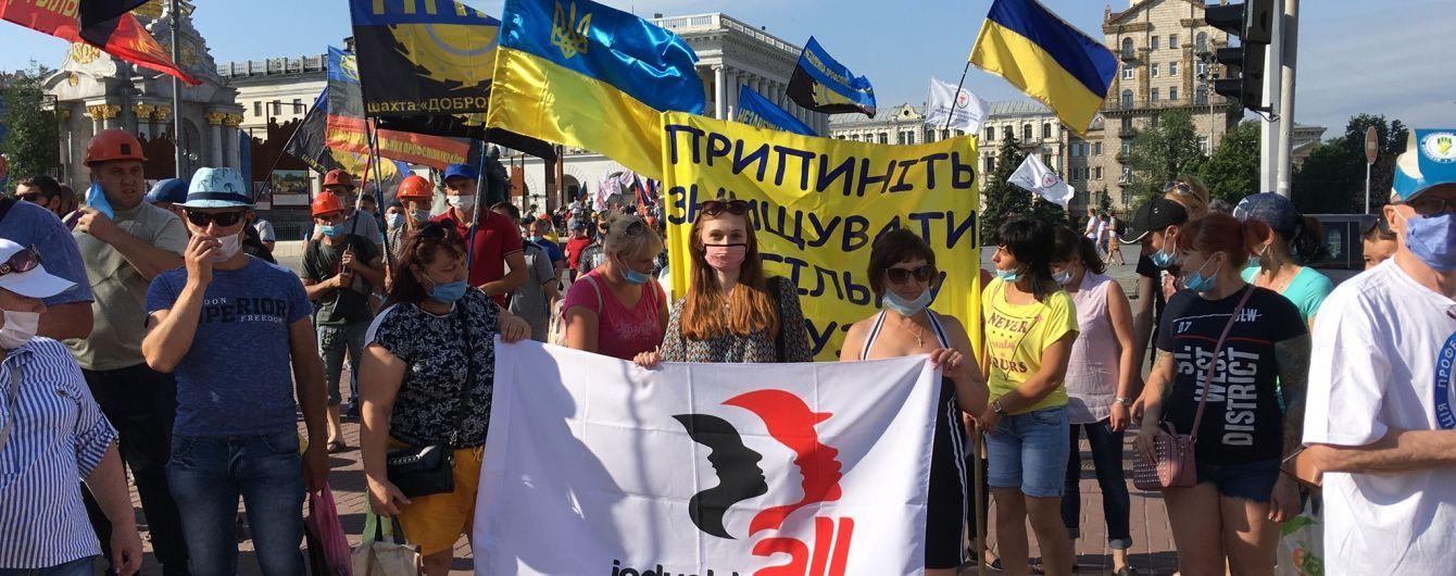 Против изменений в закон о труде: под Раду на бессрочную акцию вышли члены профсоюзов