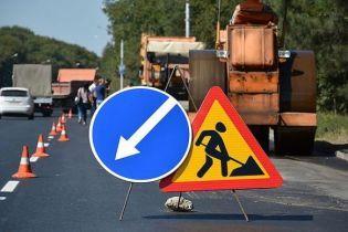Подрядчик попался на хищении 500 тысяч гривен, выделенных на ремонт дорог под Киевом
