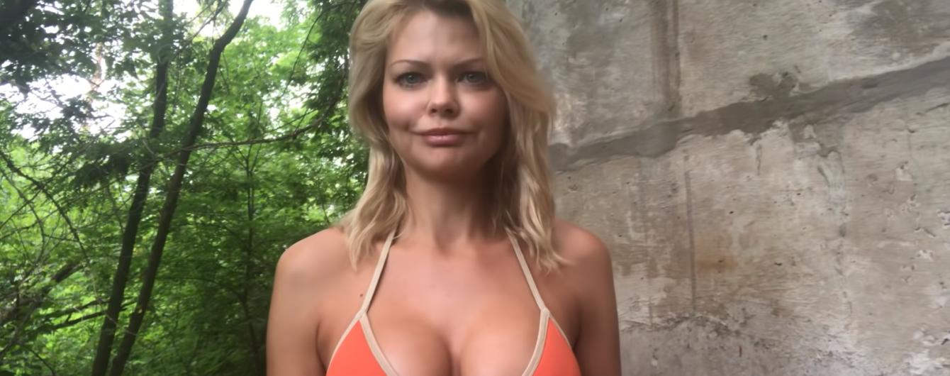 """Проти """"політичних проститутів"""": скандальна Клітіна у купальнику заявила про створення партії"""