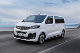 На украинский рынок вышел минивэн Opel Zafira: названа цена