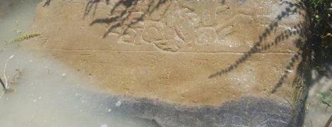 У Туреччині археологи натрапили на сліди загадкового стародавнього царства
