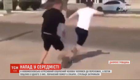 У Новомосковську хлопець вирішив вгамувати хулігана, а той вистрілив