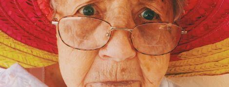 Вчені знайшли неочікуваний спосіб поліпшення зору без операцій