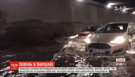 Непогода в Варшаве: на польскую столицу пришло сильное наводнение