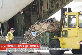 Італія надіслала до України гуманітарну допомогу для ліквідації наслідків повеней