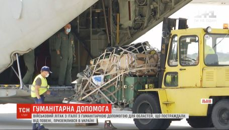 Италия направила в Украину гуманитарную помощь для ликвидации последствий наводнений