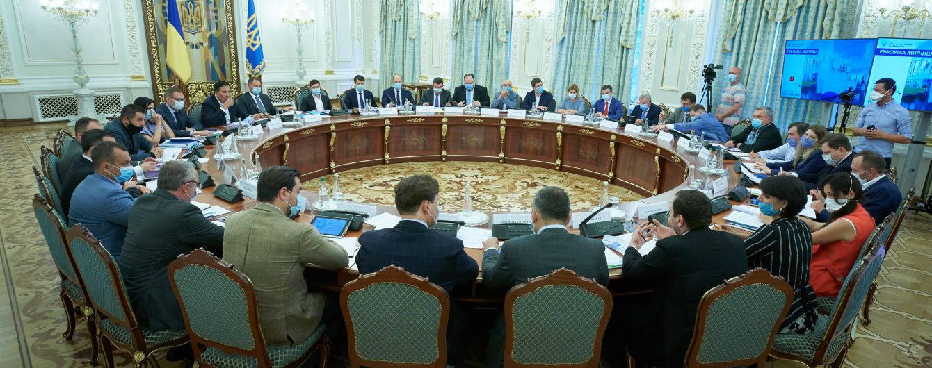 Зеленський провів перше засідання Нацради реформ, куди призначили Саакашвілі