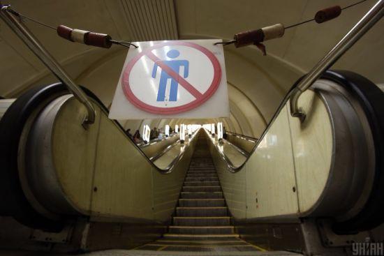 У Києві екстрено закрили три станції метро