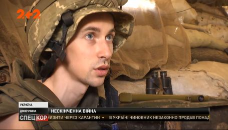 Двоє українських військових зазнали поранень: кількість ворожих обстрілів на фронті знову збільшилась