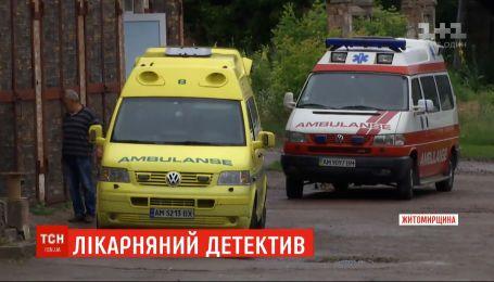 Лікарняний детектив: у Коростені пацієнта знайшли мертвим на території медзакладу