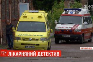 Больничный детектив: в Коростене пациента нашли мертвым на территории медучреждения