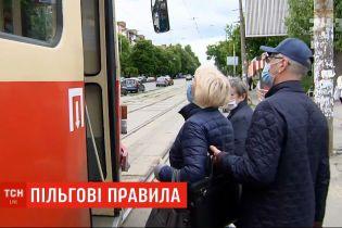 В столице новые правила льготного проезда отложили до 1 января