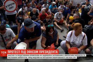 Касками по асфальту: шахтеры в столице требуют выплаты зарплат