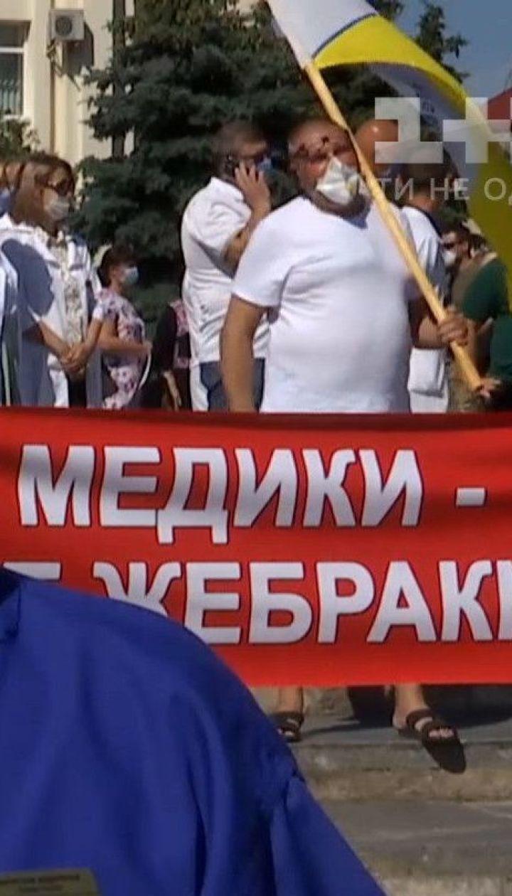 У Вараші без зарплат протестують медики, дехто готовий голодувати